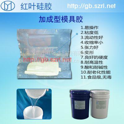 RTV -2双组份 加成型室温硫化硅胶 液体模具硅胶