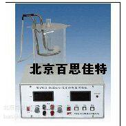 百思佳特xt20992恒温控制温度传感器实验仪