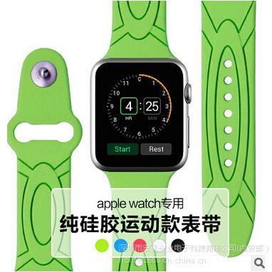 俊奇Jun-Q36 iwatch 苹果手表表带 硅胶表带 苹果专用 绿色健康舒适