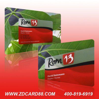 供应北京瑞达制卡长期低价印刷PVC磁卡