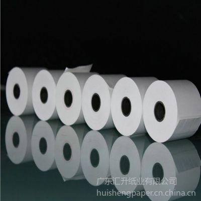 供应热敏收银纸(44#、60g、高档型、原纸)