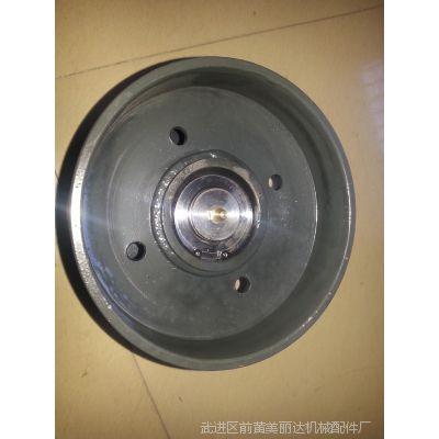 供应久保田688钢板制动轮