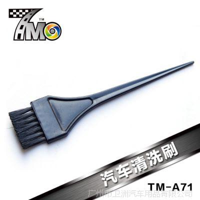 汽车清洗刷 卡钳清洗刷 洗车刷 毛刷 TM-A71 细节去尘刷