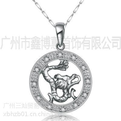 原创s925银十二生肖龙吊坠女本命年转运饰品广州品牌饰品批发