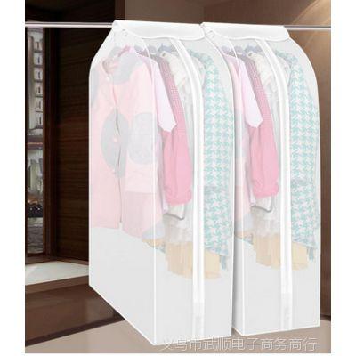立体衣服防尘罩透明防尘袋衣罩衣服套大衣收纳袋衣物防尘套