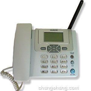 供应广州办理办公无线座机无线固定电话