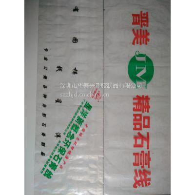 PVC石膏线条印刷包装膜 PE印刷收缩膜 乳白色线条包装膜(图)