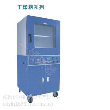 四川成都生产DZF-6210真空干燥箱、立式真空干燥箱报价