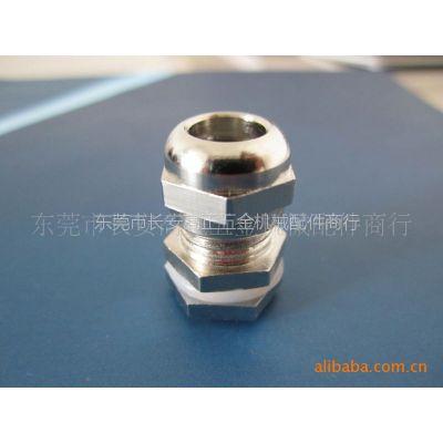 供应专业生产黄铜镀镍防水等级IP68的硅胶金属电缆接头,金属电缆葛兰