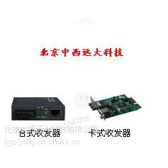 单芯光纤收发器(台式) 型号:M185770/YKF230-SSC-01-20