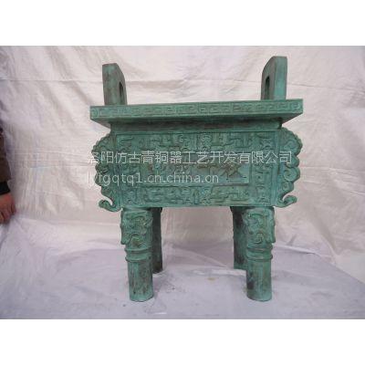鼎盛千秋 铜鼎 铜香炉洛阳广发青铜器仿古铜摆件 (LYGFDSQQ)