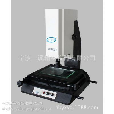 精品推荐优质影像测量仪 大型影像测量仪 VMS3020宁波影像测量仪