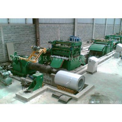 厂家供应1400钢卷开平机 金属板材校平机 不锈钢分切机