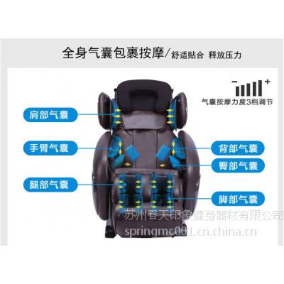 高州市供应春天印象按摩椅Y2 3D零重力 腰部加热 按摩椅代理