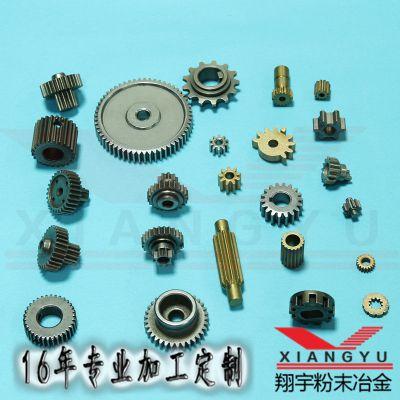 供应粉末冶金齿轮加工定制、机械五金零配件加工