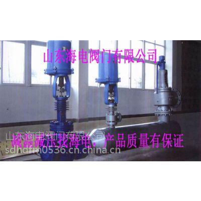 山东减温减压装置 山东分体式中温中压/次高压减温减压装置生产厂家,含安装调试