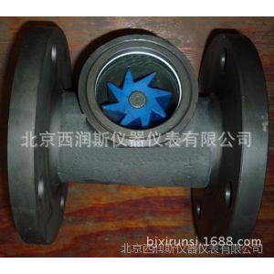 供应XRS-YL41-011 碳钢水流指示器 水流指示器 叶轮式水流观察器