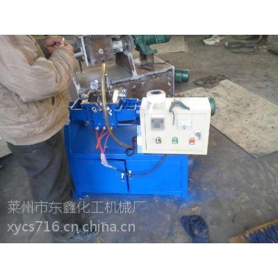 供应5L不锈钢实验室捏合机