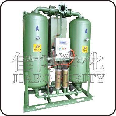 供应JBX10压缩空气干燥机【成套装置流程图】空气处理量1.1-220m?/min