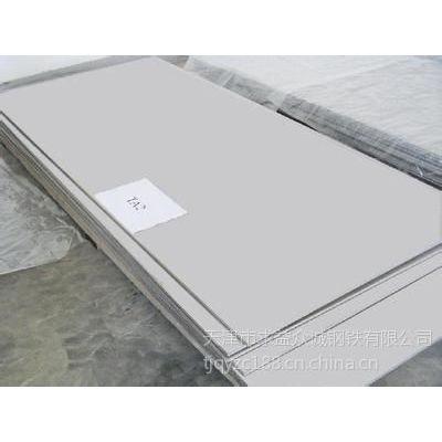 供应供应302不锈钢板
