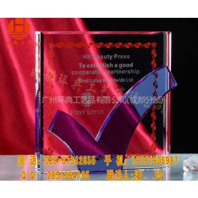 供应江苏供应龙舟比赛奖杯、无锡端午节活动庆典纪念品、成都环典水晶工艺品