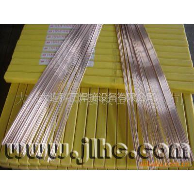 供应不锈钢焊丝/氩弧焊丝、二氧焊丝