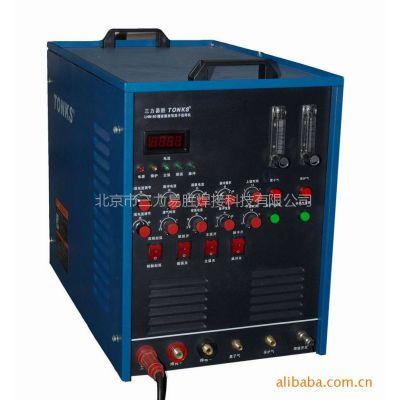 供应LHM-50逆变式脉冲等离子焊机