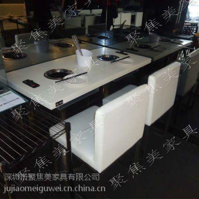 供应深圳连锁火锅店家具定做 大理石火锅桌 找聚焦美家具