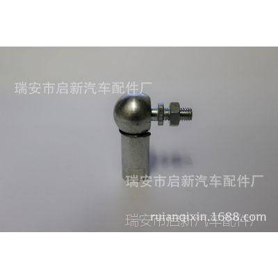 油门线拉线球头换档线球头,液压泵连接件 弯形杆端