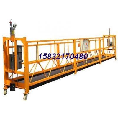 供应ZLP630吊篮 湖北电动吊篮专业生产供应十堰 宜昌 襄樊