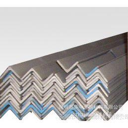 批发直销 上海不锈钢角钢 316不锈钢角钢专卖
