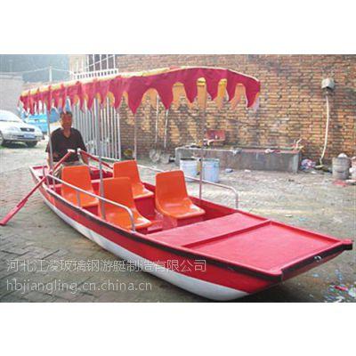 天津手划船、手划船销售、雄县江凌造船厂