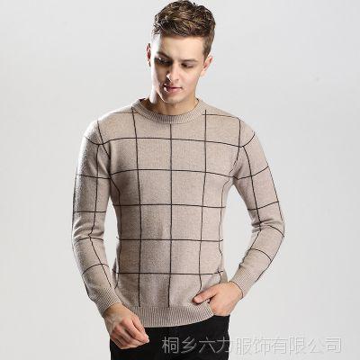 批发零售 冬装新款男士保暖毛衣 高端羊绒衫品牌正品男式貂绒衫