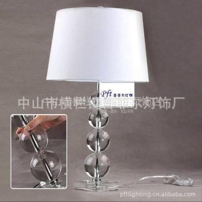 供应现代简约台灯,客厅,卧室,书房水晶灯具 水晶主体+底座 T8317-1