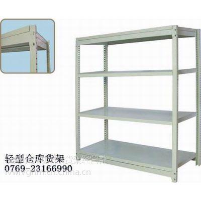东莞货架深圳货架惠州生活超市货架港货店货架