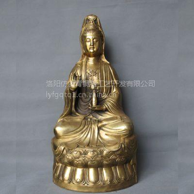 广发青铜器定做批发 观世音菩萨 滴水观音 开光观音 铜佛像