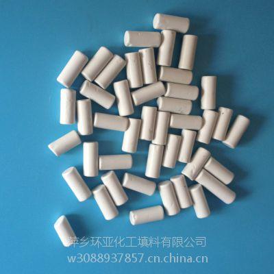 江西环亚现货出售5*16高频瓷抛光石