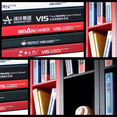 深圳企业画册印刷装订-精装书装订-目录画册印刷