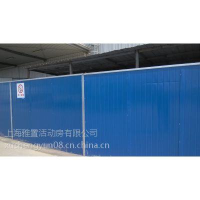 厂家直销彩钢板围挡 建筑工地临时围栏 马路临时围墙 安装便捷