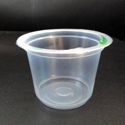 厂家直供pp一次性可封口塑料米酒杯/冰激凌杯