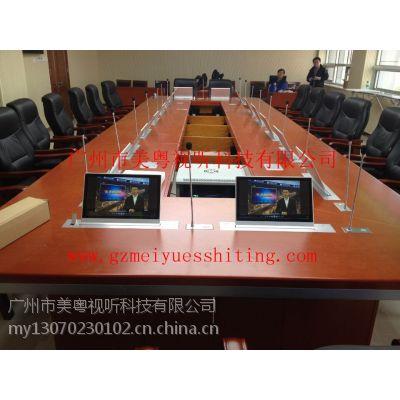 办公室设备-定制18.4寸超薄液晶屏升降器,厂价直销会议设备
