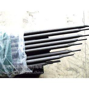木炭机合金耐磨焊条
