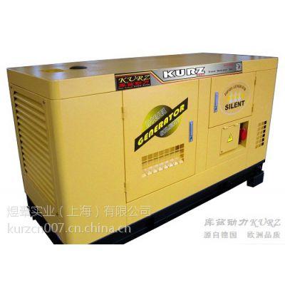 15KW昆明柴油发电机价格