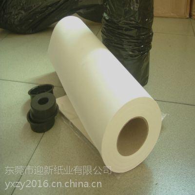 供应广州55-100克热转印纸/热升华转印纸厂家