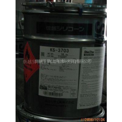 供应信越KS-3703 Film用离型剂
