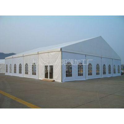 供应南汇移动篷房,庆典篷房,尖顶篷房,欧式婚礼篷房,展览篷房
