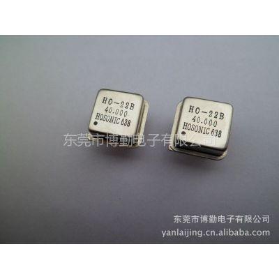 供应HOSONIC 638晶振  HO-22B 40.000MHZ