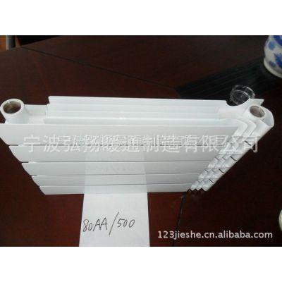 【宁波弘扬暖通】 长期大量制作供应 散热器 不锈钢铝复合散热器