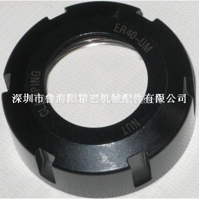 供应ER压帽【ER压帽/(A型/M型/UM型)ER40-UM压帽】