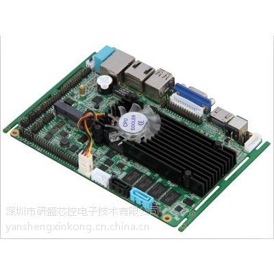 3.5寸1037机身内存2G,POS机主板,排队机主板 触摸一体机主板,研盛工控主板